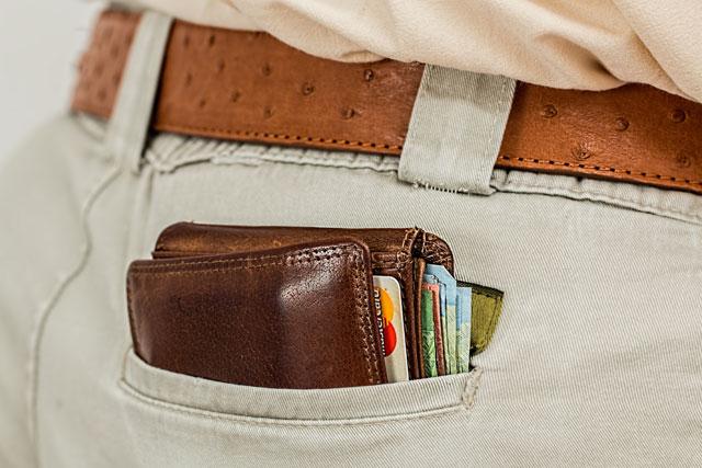 финансовые сбережения